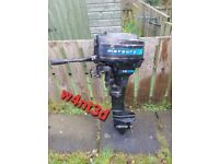 Wanted outboard 4hp-30hp