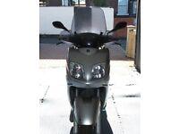 2005 YAMAHA VP300 VERSITY SCOOTER