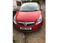 ** FOR SALE ** Vauxhall corsa energy