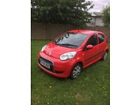 CITROEN 2009 C1 £20 ROAD TAX FOR FULL 12 MONTHS 5 DOORS EXCELLENT CONDITION