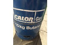 15 kg gas bottle empty can be exchanged for any other gas bottle /size ,no need to pay £40. deposit