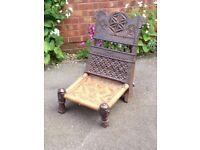 Antique Elephant Chair