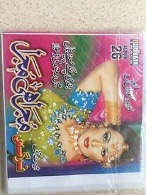 Mujra Hi Mujra Album 26