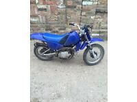 Yamaha PW80 ( not pit bike ) semi auto. Trades or Swaps