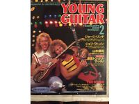 Young guitar . Japanese guitar mag.Excellent condition.