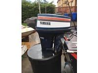 Boat. Yamaha 55hp longshaft outboard.