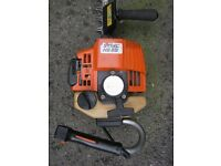 Stihl HS 85 Petrol Hedge Trimmers - Single Sided