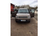 Land Rover Discovery 4 3.0TDV6 GS 7 seater