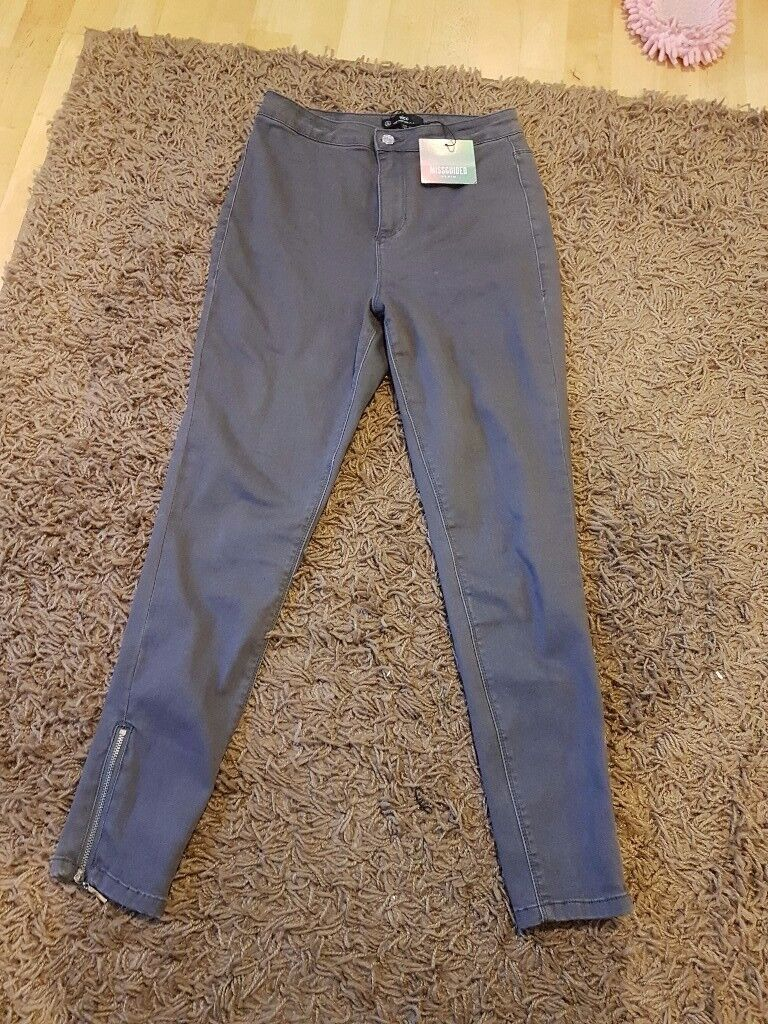 Brand New High-Waiste Grey Missguided Jeans with zip