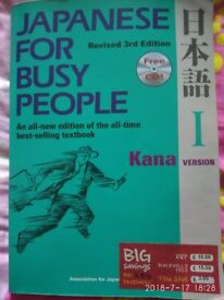 Japanese for Busy People Kanna version