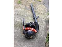 Echo petrol backpack leaf blower