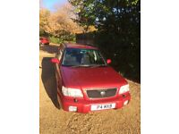 Subaru Forester 2.0 4WD MOT July 2018, FSH, emigrating forces sale