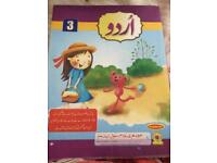 Urdu learning book