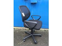 Mesh Back Office Desk Chair / Computer Chair