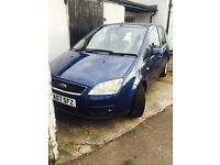 Ford FOCUS C-MAX Petrol 1596cc BLUE Manual Family Car 1 Owner Only 12 Months MOT