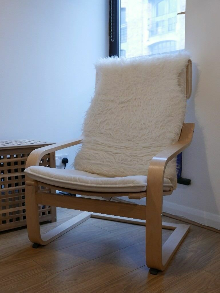 Armchair (POÄNG - IKEA). Used, excellent condition