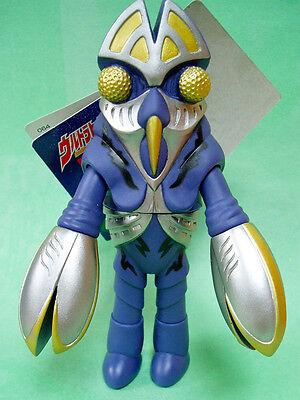 Ultraman Cosmos Baltan Seijin Child 6  Toy 2001 Kaiju Soft Vinyl Sofubi Bandai