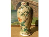 Hand Painted Vintage Chiese Vase With bird and flower