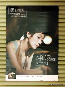 SANDY-LAM-Breathe-Me-Promo-Poster-2006-Hong-Kong-Vintage-Original