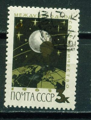 Russia Space Soviet Sputnik stamp 1966