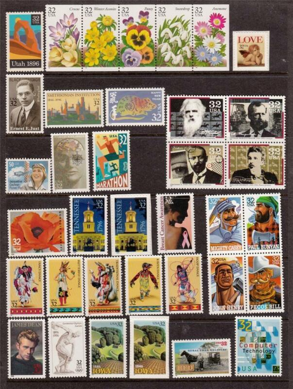 1996 US  COMMEMORATIVE YEAR SET 66 STAMPS MINT NH