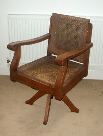 Colonial Style Captain's Swivel Office Chair