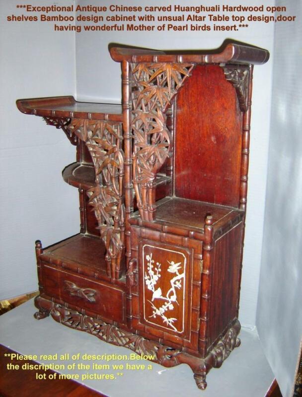 Superb Antique Chinese Carved Huanghuali Wood Cabinet Altar Table Top Design