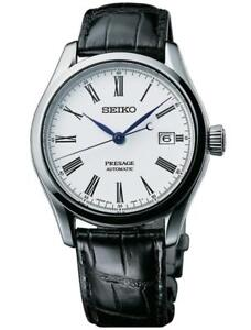 Seiko Presage Automatic Japan Made SPB047 SPB047J1 SPB047J MADE IN JAPAN 3YEAR WARRANTY AUTHORIZED DEALER