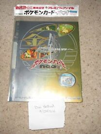 Sealed Japanese Neo Genesis Premium File Folder 9 Promo Pokemon Cards
