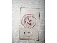 Chairman Cigarettes Silk cigarette card