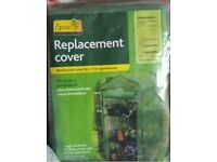 Heavy Duty Replacement Cover for 3 Tier Mini Growhouse
