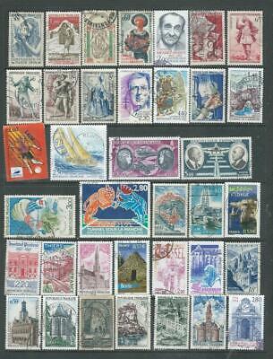 France lot 1 interesting selection of stamps good range  (742)