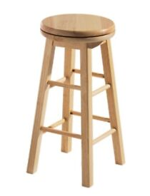 Wooden Bar Stool (Boxed)