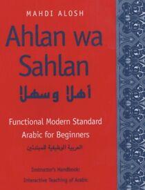 Arabic tutor (MSA Classic Spoken)