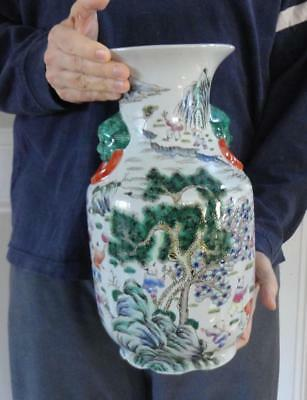 Chinese Large Polychrome Guangxu Vase Children in Continuous Landscape 光绪花瓶