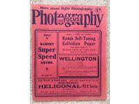 Old photography magazine, plus Hoya and Cokin filters, will sell items separately