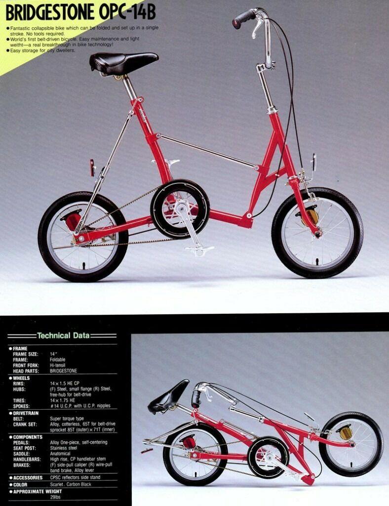 Bridgestone Picnica Belt Drive 1980s Folding Bicycle In Chiswick
