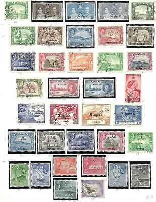 MNH, Mint  Used Aden Collection On Blank Pages - $420+ SCV - SEE!!!