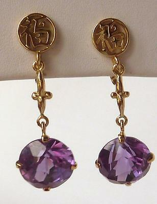 Vintage Art Deco Chinese 14K Gold 12.00 Ct Rose Cut Alexandrite Dangle Earrings