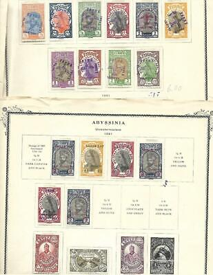 From A Scott Brown (1928-34) -  Small Mint Ethiopia Collection - SEE!!!