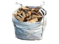 Dry seasoned hardwood fire logs