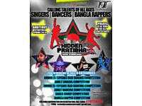 ATTENTION All Singers, Dancers, Bangla Rappers! All ages!! Win Prizes!