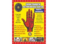 world best Psychic and Spiritual healer