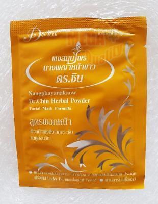 Herbal Powder FACIAL MASK FORMULA Natural Herb Nangphayanakaow by Dr.Chin 10g