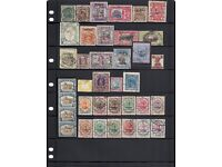 STAMP COLLECTIONFOR SALE, PERSONAL, CATALOGUE PRICE £8120 FOR ONLY £499 DAUGHTER GETTING MARRIED