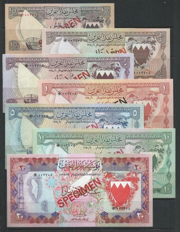 BAHRAIN - 1964/78 7pc SPECIMEN banknote set - 100 fils - 20 Dinars - UNC.
