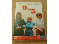 9 to 5 (1980) DVD