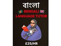 English Bengali Language Tutor