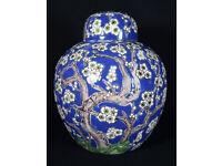 Antique Chinese Porcelain Ginger Jar or Pot 19thC 26cm tall UK post £10