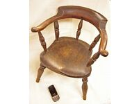 Small antique childs carver chair